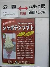 2008030715.JPG