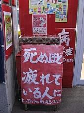 2008031114.JPG