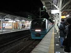 2008031117.JPG