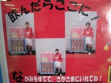 2008031709.JPG