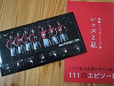 2008031721.JPG