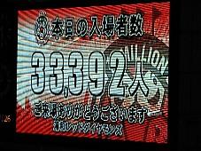 2008032408.JPG