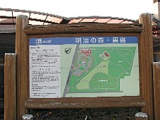 2008032511.JPG