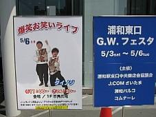 2008051207.JPG