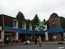 20080515110.JPG