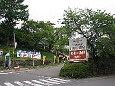 20080515120.JPG