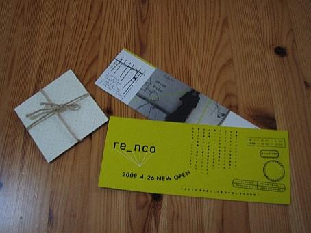 2008052917.JPG