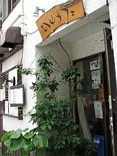2008070103.JPG