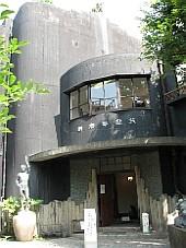 2008070110.JPG