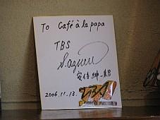 2008070120.JPG
