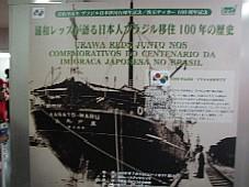 2008070711.JPG