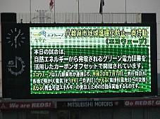 2008070714.JPG