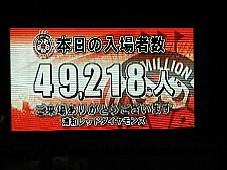 2008070720.JPG