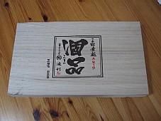 2008071001.JPG