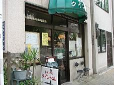 2008071501.JPG