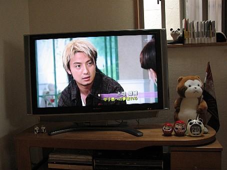 2008073106.JPG