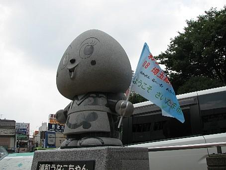 2008080406.JPG