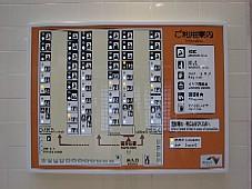 2008090304.JPG