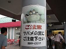 2008090305.JPG