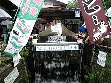 2008090401.JPG