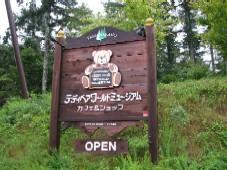 2008090412.JPG