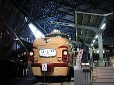 2008091606.JPG
