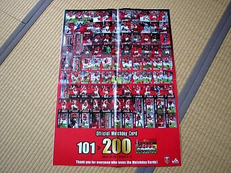 2008091806.JPG