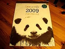 2008092204.JPG