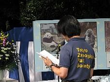 2008092606.JPG