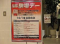 2008100101.JPG