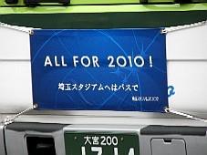 2008100123.JPG