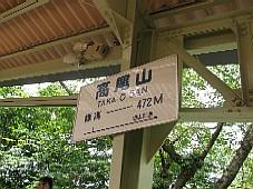 2008100708.JPG