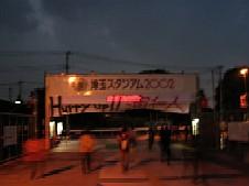 2008102405.JPG