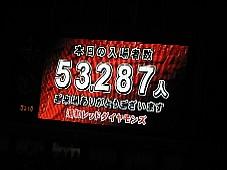 2008102417.JPG