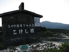 2008111105.JPG
