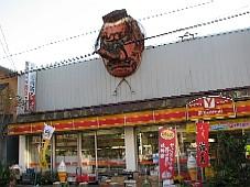 2008111114.JPG