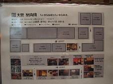 2008111201.JPG