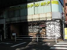 2008112001.JPG