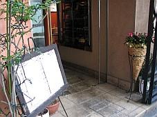 2008112002.JPG