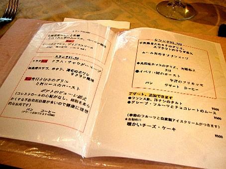 2008112003.JPG
