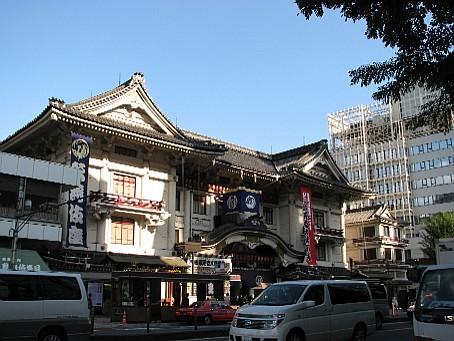2008112012.JPG