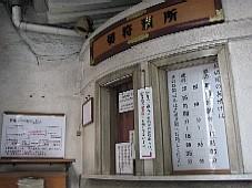 2008112014.JPG