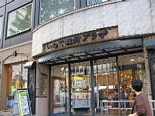 2008112017.JPG