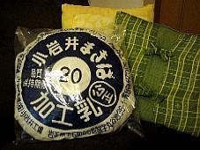 2008112020.JPG