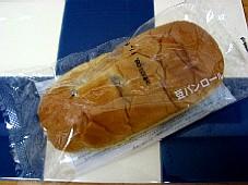 2008112021.JPG