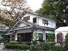 2008112111.JPG