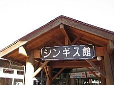 2008121714.JPG