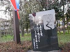 2009021605.JPG