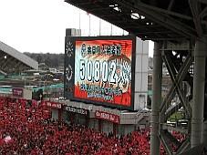20090301609.JPG