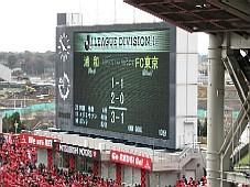 20090301610.JPG